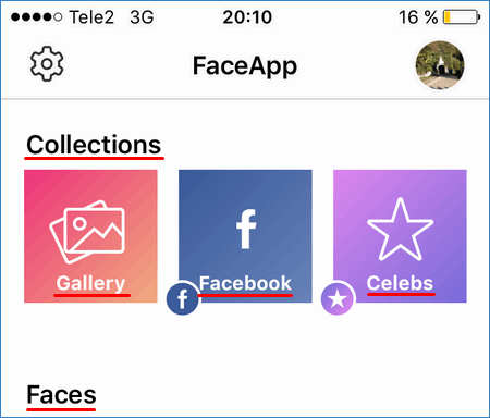 Другой язык FaceApp Pro