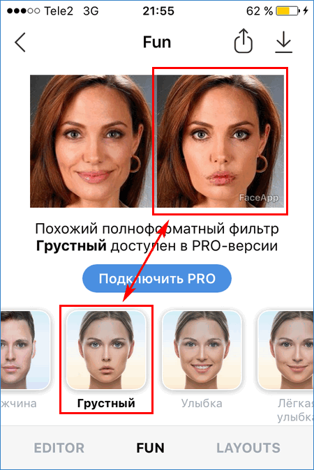 Грустный вид лица в FaceApp Pro 3 2 6