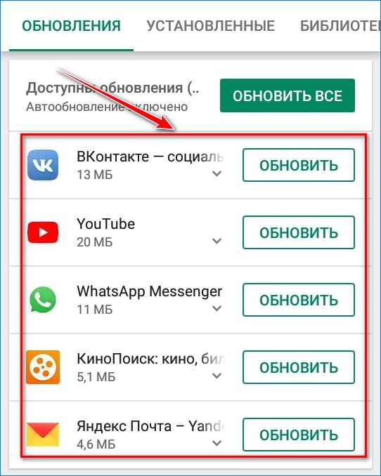 Ищем и обновляем FaceApp