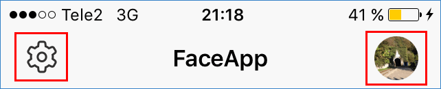 Меню управления FaceApp Pro