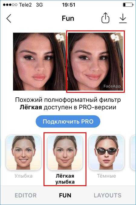 Наложение легкой улыбки в FaceApp