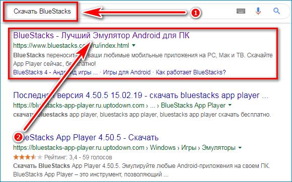 Поиск эмулятора FaceApp
