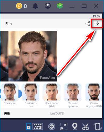 Сохранение FaceApp