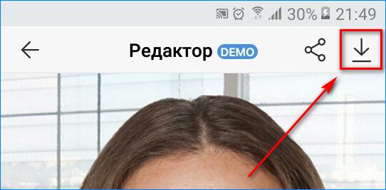 Загружаем фото на устройство в FaceApp