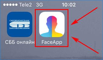 Значок FaceApp на экране iPhone